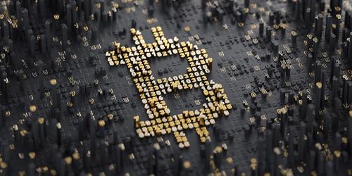 Bitcoin mit Hebel handeln